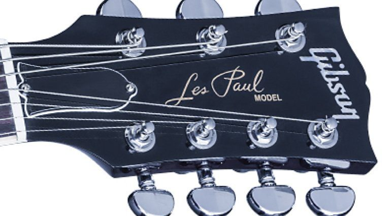 Gibson Les Paul Standard 7-String Limited Tuner