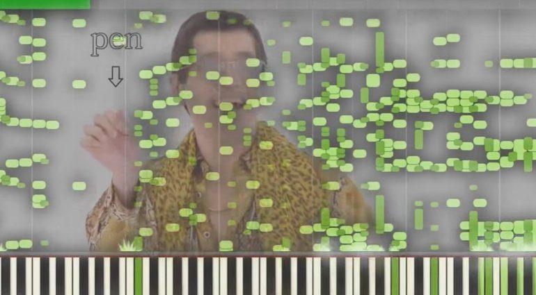 Weird Audio Illusion Teaser MIDI Piano Roll