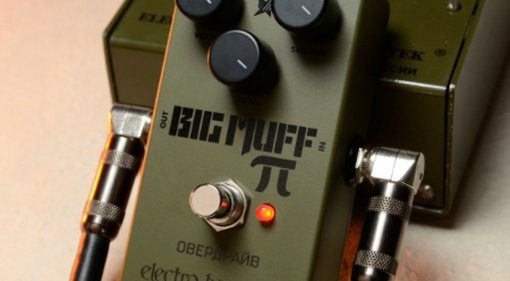 EHX Green Russian Big Muff 2017 Teaser