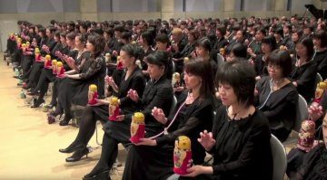 Matryomin Ensemble Japan Teaser Matroschka Theremin