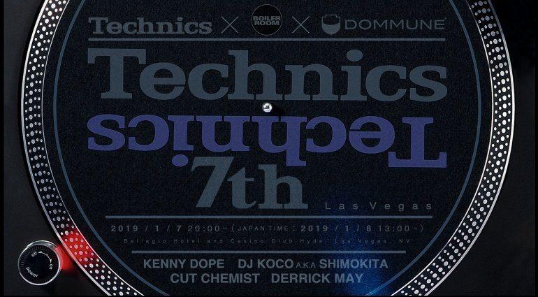 Technics 7th Event