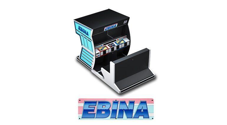 Korg Gadget Ebina