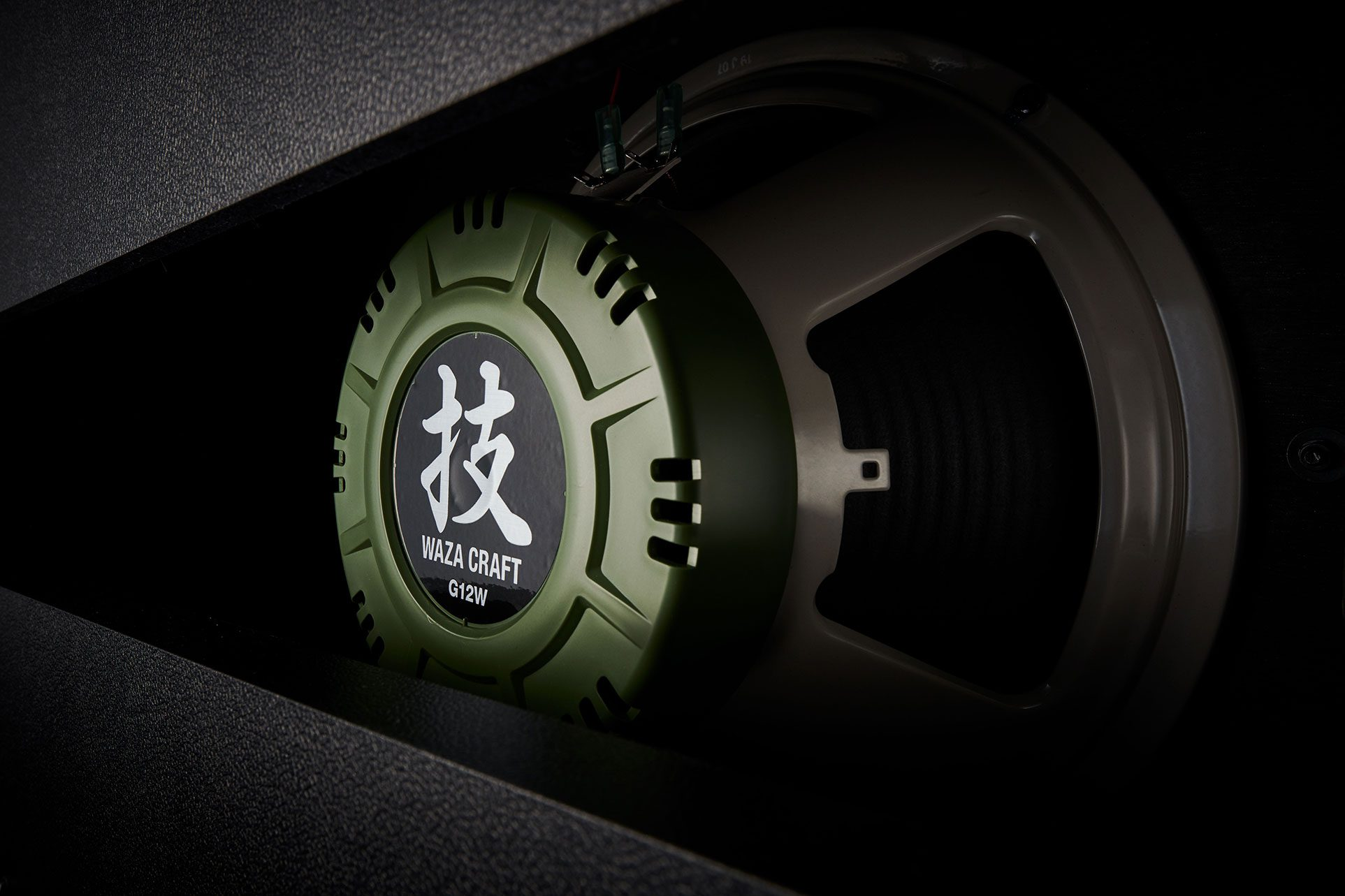 Boss Katana-Artist MKII Amp Combo Greenback Speaker