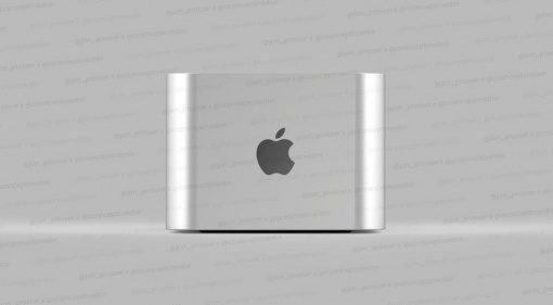Leak: Bringt Apple den neuen Mac Pro mit 32 CPU Cores für 5500 $!