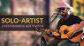 Das beste Livestreaming-Equipment für Solo-Artists auf Twitch